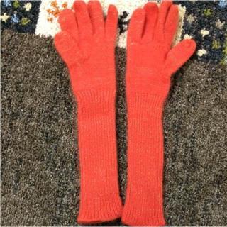 ヴィヴィアンウエストウッド(Vivienne Westwood)のヴィヴィアン 手袋 オレンジ(38673)(手袋)