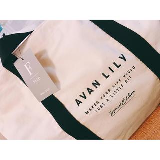 アバンリリー(Avan Lily)のAVAN LILY 2018福袋(セット/コーデ)