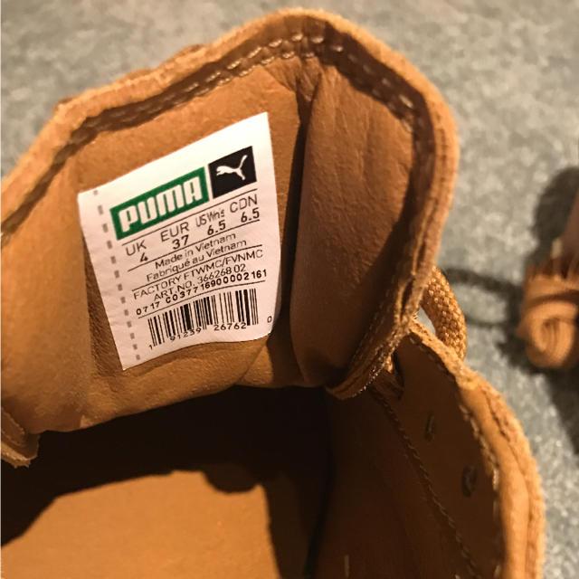 PUMA(プーマ)の新品未使用 フェンティ fentypuma 完売品 23.5cm 24.5cm  レディースの靴/シューズ(スニーカー)の商品写真