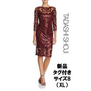 タダシショウジ(TADASHI SHOJI)の【新品・格安】Tadashi shoji 今旬カラースパンコール&刺繍 8 (ひざ丈ワンピース)