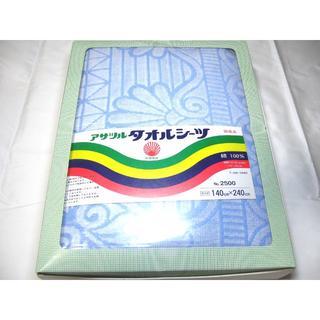アサツル タオルシーツ 未使用(シーツ/カバー)