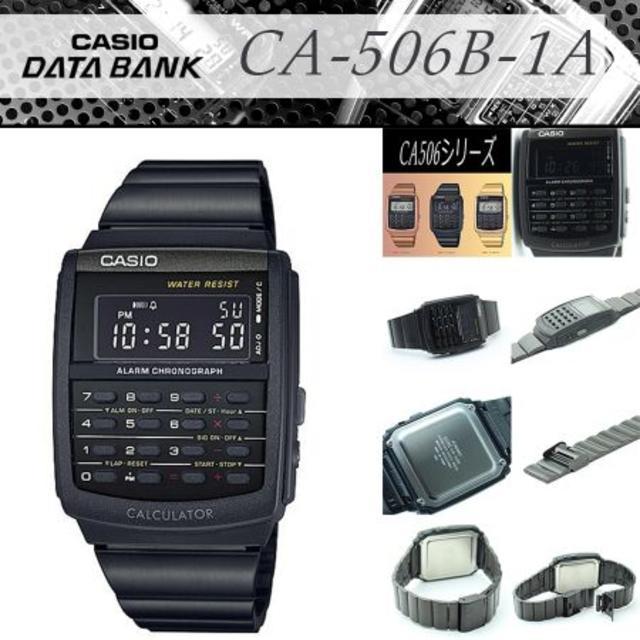 CASIO(カシオ)のCASIO カシオ CA-506B-1A カリキュレーター ブラック メンズの時計(腕時計(デジタル))の商品写真