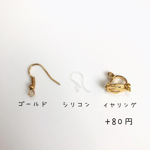 09#パール付ダークブラウンタッセルピアス ハンドメイドのアクセサリー(ピアス)の商品写真