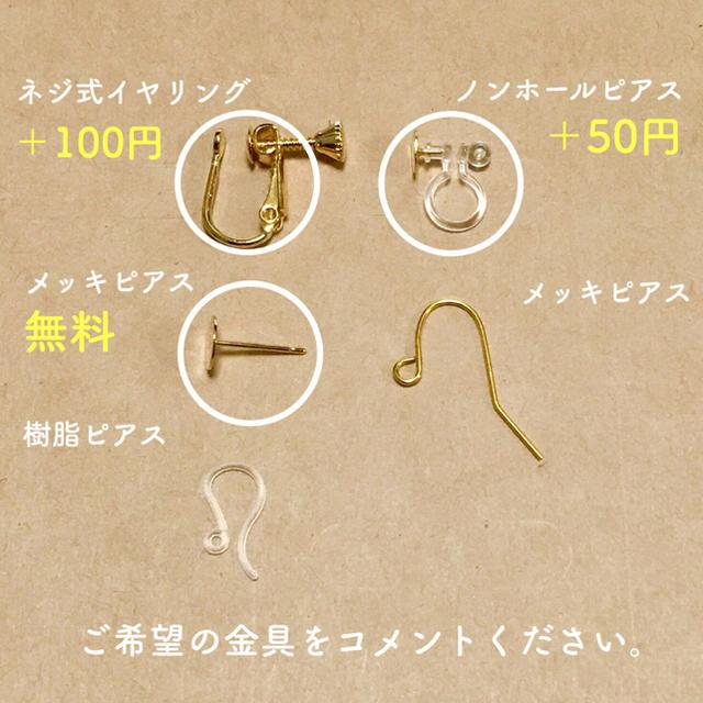 【No.42】べっ甲×ゴールドリーフ ピアス ハンドメイドのアクセサリー(ピアス)の商品写真