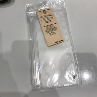 ムジルシリョウヒン(MUJI (無印良品))の無印良品 リフィールクリアポケット(ファイル/バインダー)