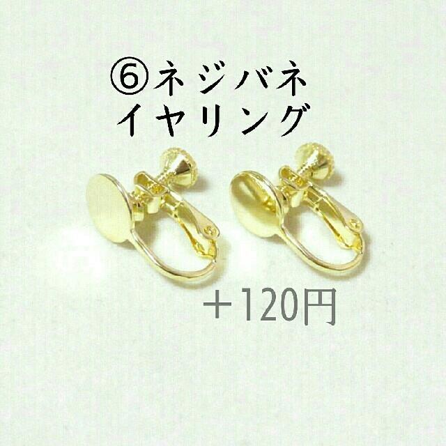 No.157 アンティーク調*上品*模様 ゴールド ボタン ピアス/イヤリング ハンドメイドのアクセサリー(ピアス)の商品写真