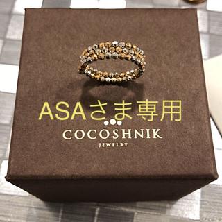 ココシュニック(COCOSHNIK)のASAさま専用 ココシュニック ミラーボールリング(リング(指輪))