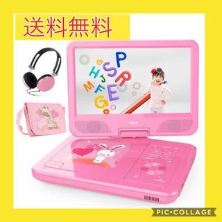 子供用 ポータブル DVDプレーヤー ピンク(DVDプレーヤー)