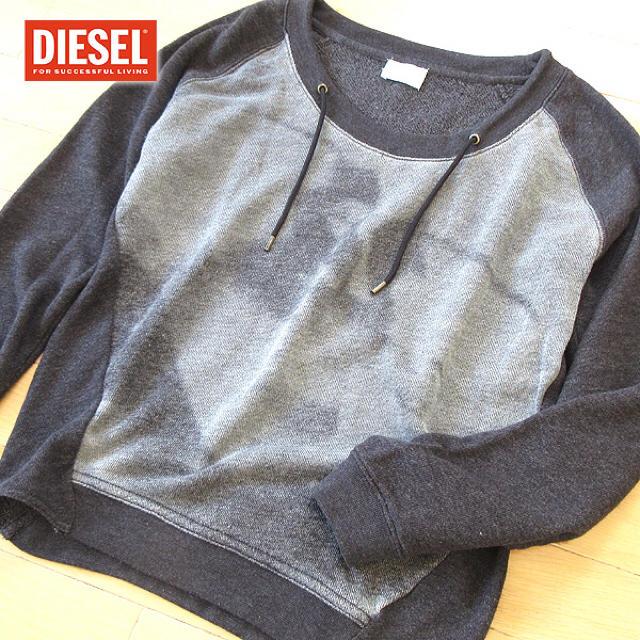 DIESEL(ディーゼル)の超美品 XSサイズ DIESEL ディーゼル ニットカットソー グレー メンズのトップス(ニット/セーター)の商品写真