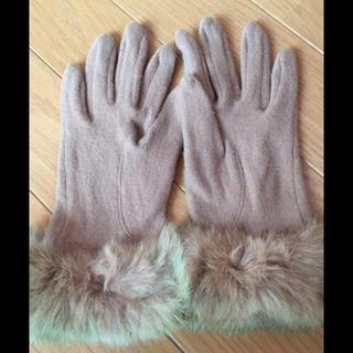 クロエ(Chloe)のChloe ファー付手袋(手袋)