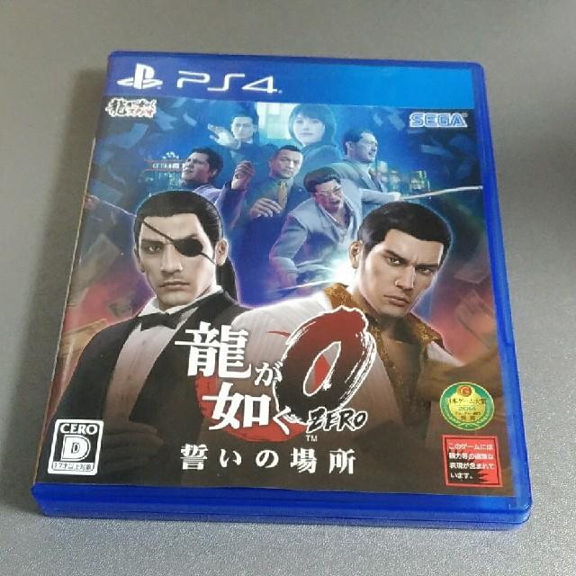 龍が如く0 PS4 エンタメ/ホビーのゲームソフト/ゲーム機本体(家庭用ゲームソフト)の商品写真