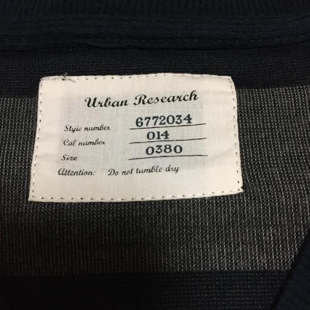 URBAN RESEARCH(アーバンリサーチ)のアーバンリサーチUR★ボーダーニット Vネック ネイビー×グレー メンズのトップス(ニット/セーター)の商品写真