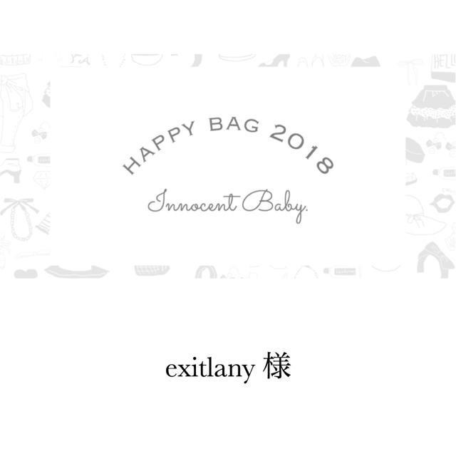 exitlany様 専用 ハンドメイドのアクセサリー(イヤリング)の商品写真
