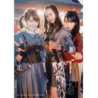 エイチケーティーフォーティーエイト(HKT48)の☆送料込み☆ HKT48『しぇからしか』CD封入特典生写真 店舗共通(女性タレント)