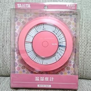 タニタ(TANITA)のタニタ湿度温度計 置き掛け両用(その他)
