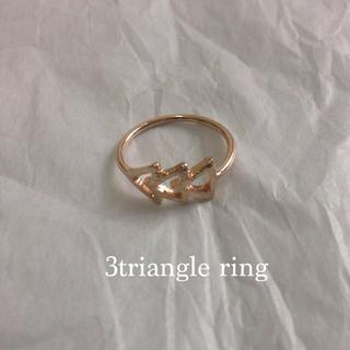 トライアングルリング 13号(リング(指輪))