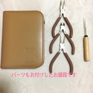 キワセイサクジョ(貴和製作所)のまおん様  専用手作りアクセサリーキット(各種パーツ)