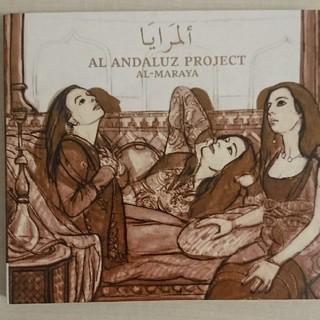 AL ANDALUZ☆AL-MARAYA(宗教音楽)