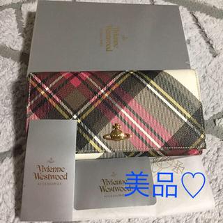 ヴィヴィアンウエストウッド(Vivienne Westwood)のカナメ様専用💛美品💟ヴィヴィアンウエストウッド 長財布(財布)