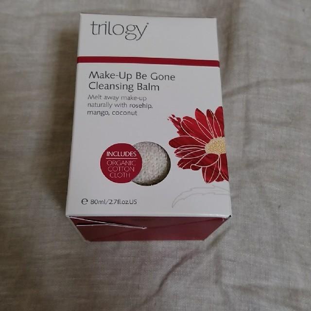 trilogy(トリロジー)のトリロジー クレンジングバーム 80ml trilogy コスメ/美容のスキンケア/基礎化粧品(クレンジング/メイク落とし)の商品写真