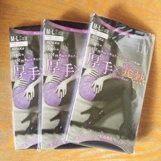 アツギ(Atsugi)の発熱素材のストッキングM~L(タイツ/ストッキング)
