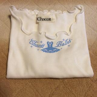 チャコット(CHACOTT)のChacott.フリル半袖(カットソー(半袖/袖なし))