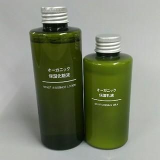 ムジルシリョウヒン(MUJI (無印良品))の新品  無印良品 オーガニック保湿化粧液&乳液(化粧水 / ローション)