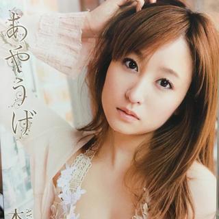 顔の肌がきれいな木口亜矢さん