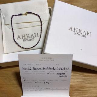 アーカー(AHKAH)の【AHKAH】Gainer イロンデールチェーンブレスレット(ネックレス)