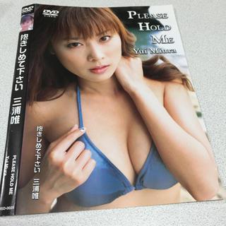 マガジンの工藤亜耶さん