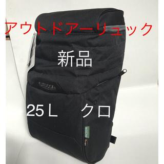 591ca2b60d65 アウトドアプロダクツ(OUTDOOR PRODUCTS)の(新品)アウトドアーリュック 20L Lサイズ 黒