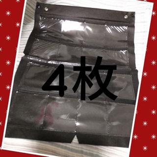 スリーコインズ(3COINS)の【専用】ウォールポケット 缶バッジ収納 スリコ(その他)