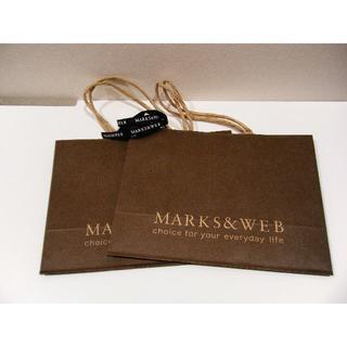 マークスアンドウェブ(MARKS&WEB)のMARKS&WEB/ マークスアンドウェブ ショップ袋とリボン ショッパー(その他)