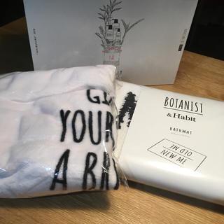ボタニスト(BOTANIST)のボタニスト バスマット ブランケット(おくるみ/ブランケット)