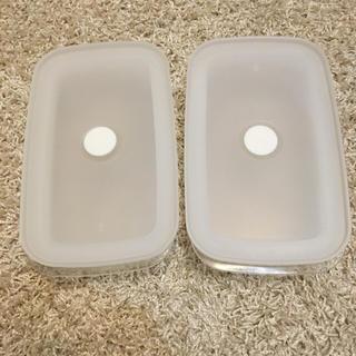 ムジルシリョウヒン(MUJI (無印良品))のバルブ付き 密閉保存容器 中 2個セット 無印良品(容器)