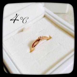 ヨンドシー(4℃)の4℃ ダイヤモンドフラワーK10(リング(指輪))