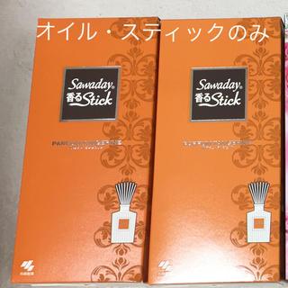 コバヤシセイヤク(小林製薬)のサワデー 香る stick 小林製薬 芳香剤(アロマポット/アロマランプ/芳香器)