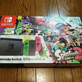 ニンテンドースイッチ(Nintendo Switch)のスプラトゥーン同梱版×4(家庭用ゲーム機本体)