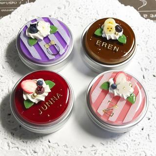 名前入り!選べる4種類☆彩りゼリーケーキのアルミ缶ケース(雑貨)