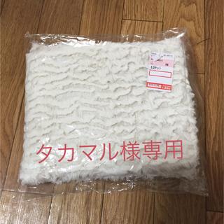 シマムラ(しまむら)の新品 ☆ スヌード クリーム ホワイト マフラー ファー(スヌード)