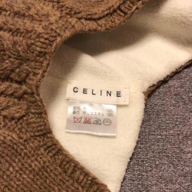 celine(セリーヌ)のCELINE ニット帽 キッズ/ベビー/マタニティのキッズ/ベビー/マタニティ その他(その他)の商品写真
