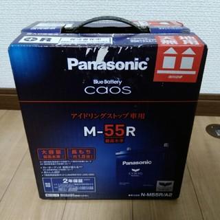 パナソニック(Panasonic)のカーバッテリー 値下げしました(その他)