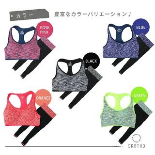 レディース♡トレーニングウェア上下セット 選べるカラー四色♡ヨガ ランニング(ヨガ)