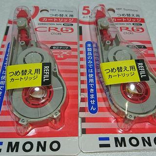 トンボエンピツ(トンボ鉛筆)のTombow MONO 修正テープ詰め替え(その他)