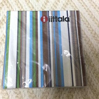 イッタラ(iittala)のイッタラ Iittala/オリゴ Origo(ベージュ)/ペーパーナプキン (テーブル用品)