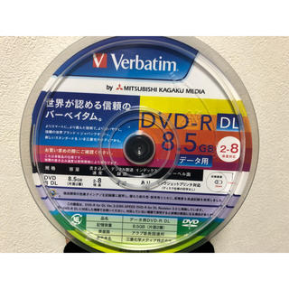 ミツビシ(三菱)のDVD- R 8.5GB(その他)