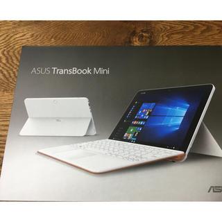 エイスース(ASUS)の【新品】ASUS Transbook Mini R106H 2in1 送料込み(ノートPC)