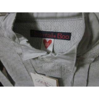 ブーフーウー(BOOFOOWOO)の6930円新品 ブーフーウー 長袖 Natural Boo ボタンシャツ 100(ブラウス)