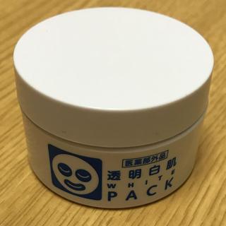 イシザワケンキュウジョ(石澤研究所)の透明白肌 薬用ホワイトパックN トライアル(パック/フェイスマスク)