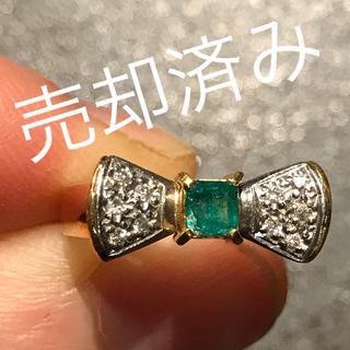 [最終価格]k18 エメラルド ピンキーリング(リング(指輪))